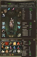 Aionpotar_stat_2